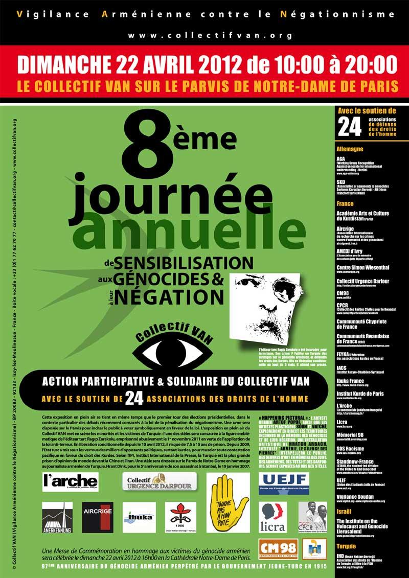 Génocides : 8ème journée annuelle de sensibilisation aux génocides et à leur négation