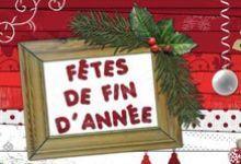 Meilleurs vœux pour 2013!