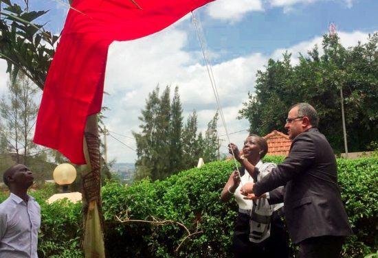 L'Ambassade du Maroc au Rwanda a hissé son drapeau à Kinyinya/Kigali