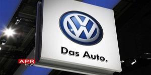 RWANDA : Une Usine d'Assemblage VW en Juin 2018