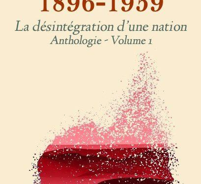Rwada 1896 – 1959: La destruction d'une nation