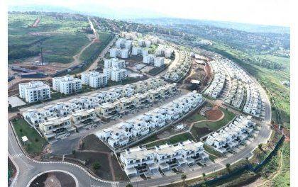 BK yazanye uburyo bushya bw'inguzanyo z'inzu za Kigali Vision City