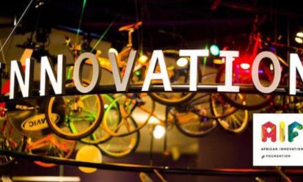 La capitale rwandaise abritera la septième édition du Prix de l'innovation pour l'Afrique