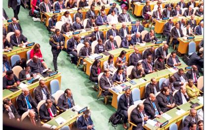 Nations Unies : le Président Kagame a montré le nouveau visage de l'Afrique.