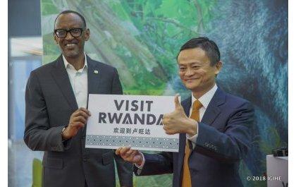 U Rwanda rwemeranyije na Alibaba kumenyekanisha ubukerarugendo no gucururiza kuri uru rubuga
