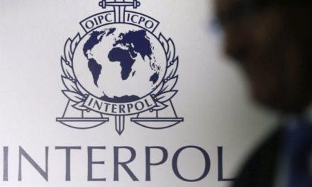 Le Rwanda va accueillir en février la 24ème Conférence régionale africaine d'INTERPOL