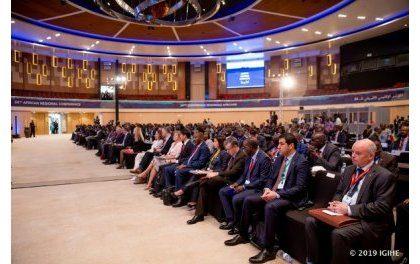 Une conférence interafricaine d'Interpol centré sur la coopération et sécurité régionales