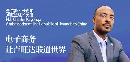 DIASPORA AFRICAINE :  A Beijing, Tenue du Premier Forum de la Diaspora Africaine de Chine