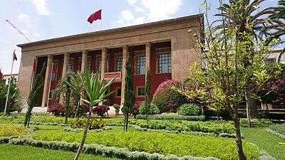 Le parlement marocain adopte l'Accord de création de la zone de libre-échange continentale africaine