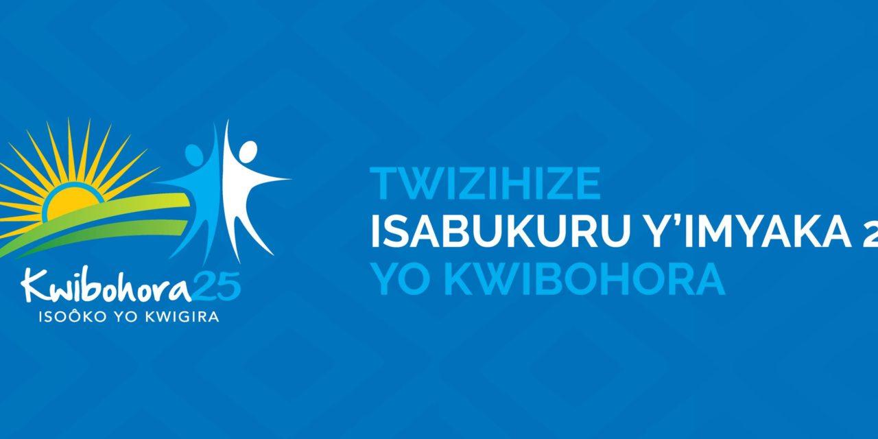 CELEBRATION DU 25éme ANNIVERSAIRE DE LIBERATION DU RWANDA