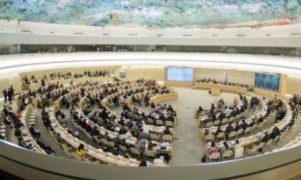 Quatre nouveaux pays africains vont siéger au Conseil des droits de l'homme de l'ONU pour les 3 prochaines années